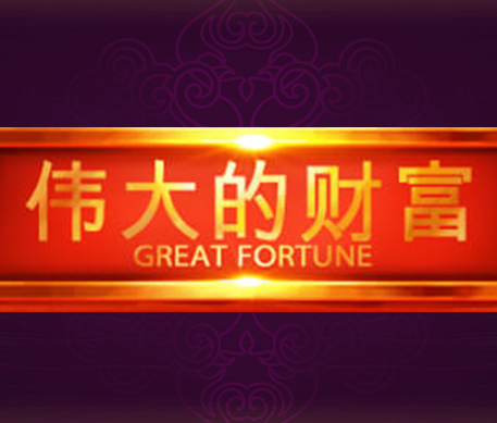 Great Fortune
