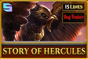 Story Of Hercules 15 Lines Edition