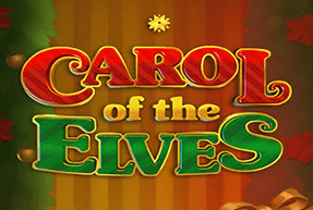 Carol of The Elves Mobile