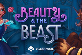 Beauty and the Beast Mobile