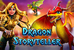 Dragon Storyteller