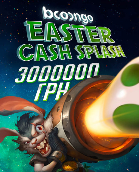 Easter Cash Splash