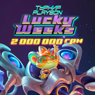 Playson Lucky Weeks